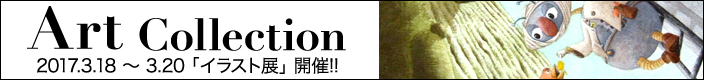 top_main_banner
