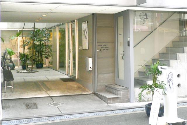 梅田からのアクセス良好!大阪でアートスクールをお探しなら【マサモードアカデミーオブアート】